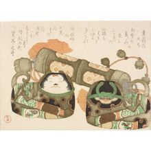 Kubo Shunman: Wedding Dolls, with poem by Suraien Tenma, Edo period, circa early 19th century - Harvard Art Museum
