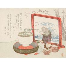窪俊満: Chinese Boy Feeding Dragon, with poems by Chiurutei and Kansanro, Edo period, probably 1809 (Bunka 5, Year of the Dragon) - ハーバード大学