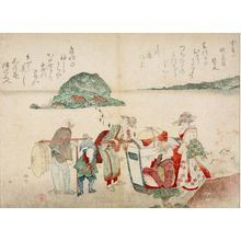 Kubo Shunman: Viewing Enôshima, with poems by Shinsenen Sagimaru and Kagetsuan Hamabei Kurondo, from the illustrated book Yomo no yama, Edo period, 1809 - Harvard Art Museum