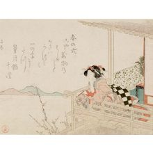 Kubo Shunman: Pensive Woman on Verandah, with poem by Kogetsukan Chizume, Edo period, probably 1804 (Bunka 1) - Harvard Art Museum
