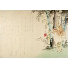 Matsukawa Yasunobu: Various Haiku Composed by Kabuki Actor Banto Enkaku and His Pupils - ハーバード大学