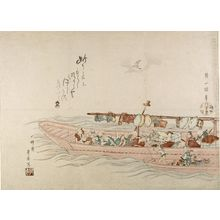Utagawa Toyohiro: Ferry Boat and Nightingale Against the Moon - Harvard Art Museum