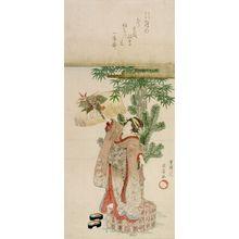 Utagawa Kunihiro: Girl Reaching for Shuttlecock - Harvard Art Museum