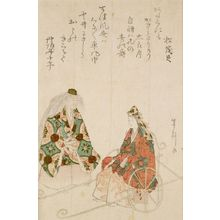 Toshu: Amatsukaze, from the series Classical Dances - ハーバード大学
