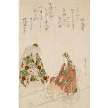Toshu: Amatsukaze, from the series Classical Dances - Harvard Art Museum