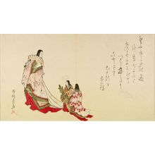 Kubo Shunman: Court Lady and Two Child Attendants, from the illustrated book Momo saezuri, Edo period, circa 1796 - Harvard Art Museum