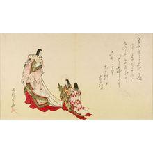 窪俊満: Court Lady and Two Child Attendants, from the illustrated book Momo saezuri, Edo period, circa 1796 - ハーバード大学