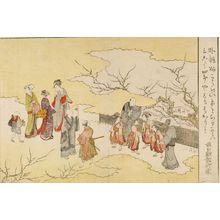 Hosoda Eishi: The Leaning Plum at Ueno Park - Harvard Art Museum