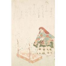 Toshu: Kishin, from the series Classical Dances - Harvard Art Museum
