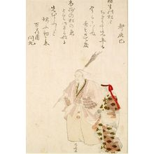 柳々居辰斎: Jo and Uba, from the series The Classic Nô Dances - ハーバード大学
