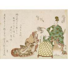 柳々居辰斎: Yoritomo, a Girl and a Crane, from the series Famous Warriors - ハーバード大学