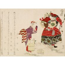 柳々居辰斎: Yoriyoshi and a Girl, from the series Famous Warriors - ハーバード大学