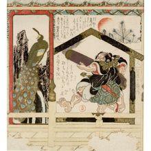 窪俊満: Votive Paintings (Emadô) of Peacock, Warrior with Gun and Pine and Sun, from the series of Seven for the Hisakataya Club (Hisakataya shichiban no uchi), with poems by Hisagataya and associates, Edo period, circa 1814-1819 - ハーバード大学