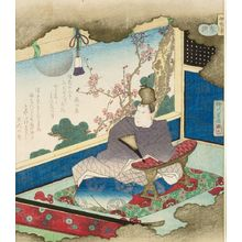 Yanagawa Shigenobu: Young Nobleman Admiring a Moonlit Garden, from the series Ise Shunkyô - Harvard Art Museum
