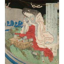 鳥居清満: Susano-o Killing the Dragon - ハーバード大学