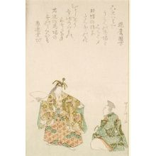 Toshu: Kochô, from the series Classical Dances - ハーバード大学
