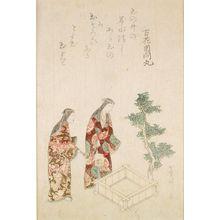 Toshu: Tamanoi, from the series Classical Dances - Harvard Art Museum