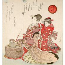 Ryuryukyo Shinsai: Hear No Evil, from the series The Three Monkeys: See No Evil, Hear No Evil, Speak No Evil - Harvard Art Museum
