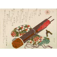 Ryuryukyo Shinsai: Shohiriki, from the series Musical Instruments - Harvard Art Museum