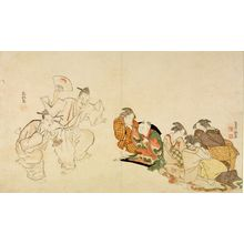 Kubo Shunman: Women and Child Watching Manzai Dancers (by Suzuki Rinshô), from the illustrated book Haru no iro(?) or Momo saezuri(?), Edo period, circa 1796 - Harvard Art Museum