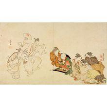 窪俊満: Women and Child Watching Manzai Dancers (by Suzuki Rinshô), from the illustrated book Haru no iro(?) or Momo saezuri(?), Edo period, circa 1796 - ハーバード大学