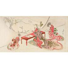 Ryuryukyo Shinsai: The Poem - Harvard Art Museum