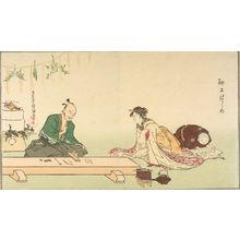 Kubo Shunman: Woodcarver(?) and Woman Conversing while Boy Reads Illustrated Book, book illustration from ?, Edo period, circa 1790-1799 - Harvard Art Museum