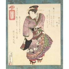 Utagawa Sadakage: LARGE BLACK BROOM, OHARAME WITH FAGOTS. - ハーバード大学