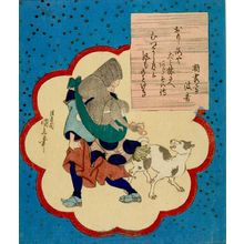 Ichiensai Kuninao: Monkey Trainer, Monkey and Dog - Harvard Art Museum