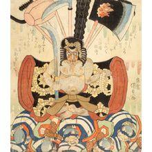 歌川国貞: Actor Ichikawa Danjûrô 7th as Benkei, in the Fudô Myôô Pose (Fudô no mie), with poems by Bunshirô Koimasu and Bunsaisha Fudemaru, Edo period, circa 1824-1829 (late Bunsei era) - ハーバード大学