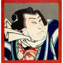 Utagawa Kunisada: PORTRAIT OF JAKKAN - Harvard Art Museum