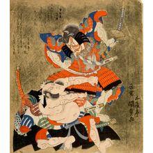 歌川国貞: Actors Ichikawa Danjûrô 7th as Soga no Gorô and Bandô Mitsugorô 3rd as Asahina no Saburô in the Armor-Pulling Scene (Kusazuribiki), Edo period, 1827 (Bunsei 10) - ハーバード大学