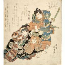 歌川国貞: Left: Actor Iwai Kumesaburô 2nd (Hidari, kasane ôgi), Right: Onoe Kikugorô 3rd (Migi, mitsu ôgi) in a Soga Brothers play, from the series Three Fan Comparisons (ôgi awase sanban no uchi), Edo period, circa 1822 (Bunsei 5) - ハーバード大学