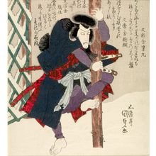 歌川国貞: Actor Ichikawa Danjûrô 7th in Pillar-Grasping (Hashira-maki) Pose, Edo period, circa 1825-1835 (late Bunsei or early Tempô era) - ハーバード大学