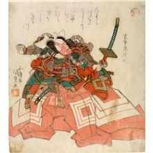 歌川国貞: Actor Ichikawa Danjûrô 7th as Usui no Sadamitsu in the play Yama mata yama hana no yamagatsu at the Ichimura Theatre (11th month of 1823), with poem by Hôshitei Masunari, Edo period, circa 1824 (Bunsei 7) - ハーバード大学