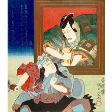 歌川国貞: Actors Ichikawa Danjûrô 7th and Ichikawa Danjûrô 8th, Edo period, probably 1830 (Bunsei 13) - ハーバード大学