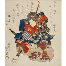 歌川国貞: Actor Iwai Shijaku as Toragaishi in a Soga Brothers play, Edo period, circa 1830-1835 (early Tempô era) - ハーバード大学