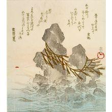 Keisai Eisen: Futami Bay of Ise (Ise Futami-ga Ura no Kei) - Harvard Art Museum