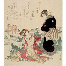 渓斉英泉: Inabise, from the series Sanchoden - ハーバード大学