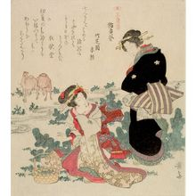 Keisai Eisen: Inabise, from the series Sanchoden - Harvard Art Museum