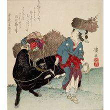 Keisai Eisen: OHARAME AND OX - Harvard Art Museum
