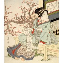 Keisai Eisen: The First Letter of the Year - Harvard Art Museum