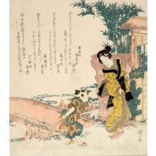 Keisai Eisen: Mother and Boy with Ice - Harvard Art Museum