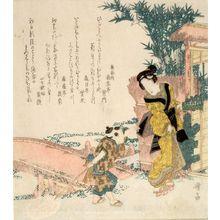 渓斉英泉: Mother and Boy with Ice - ハーバード大学