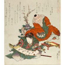 Keisai Eisen: Ushiwaka and the Tengu King, from the series Ushiwaka representing the Six Poets (Ushiwaka Rokkassen) - Harvard Art Museum