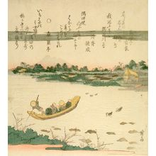 Keisai Eisen: A Ferry Boat on the Sumida River - Harvard Art Museum