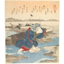 Utagawa Kuniyoshi: Five Pictures of Low Tide,