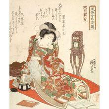 Utagawa Kuniyoshi: Woman in Elaborate Kimono - Harvard Art Museum
