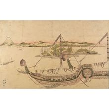 勝川春扇: Boat, Island and Fuji, 18th century - ハーバード大学