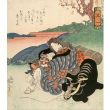 Utagawa Kunimaru: Oharame with Child and Ox - ハーバード大学